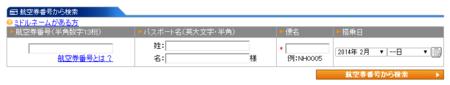 f:id:tonogata:20140304081130p:plain