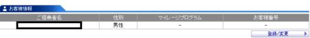 f:id:tonogata:20140304081222p:plain