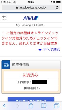 f:id:tonogata:20140304081435p:plain