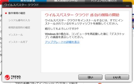 f:id:tonogata:20140309210007p:plain
