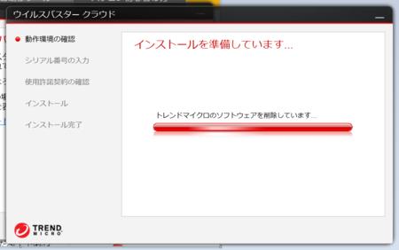 f:id:tonogata:20140309210025p:plain