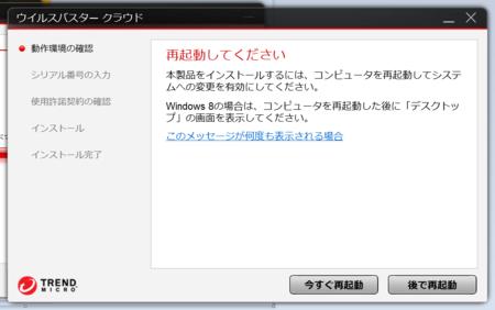 f:id:tonogata:20140309210035p:plain