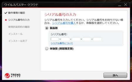 f:id:tonogata:20140309210043p:plain