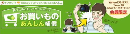 f:id:tonogata:20140317083949p:plain