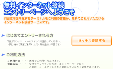 f:id:tonogata:20140323085532p:plain