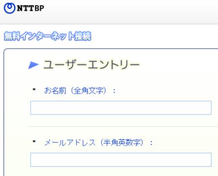 f:id:tonogata:20140323085550p:plain