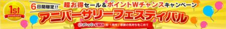 f:id:tonogata:20140326222656p:plain