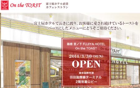 f:id:tonogata:20140331092601p:plain