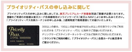 f:id:tonogata:20140406055951p:plain