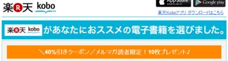 f:id:tonogata:20140406211716p:plain