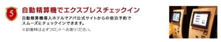 f:id:tonogata:20140410082241p:plain