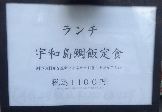 f:id:tonogata:20140413184645j:plain