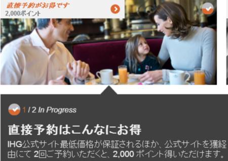 f:id:tonogata:20140416053712p:plain