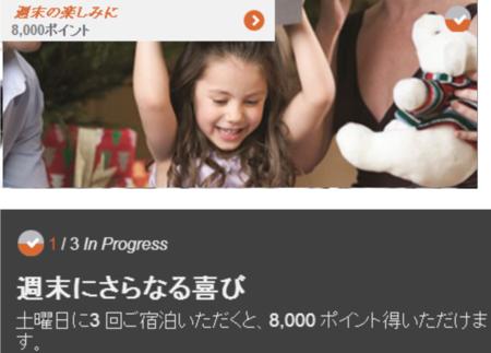 f:id:tonogata:20140416053743p:plain