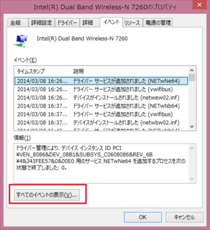 f:id:tonogata:20140420104757p:plain