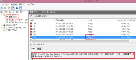 f:id:tonogata:20140420104811p:plain