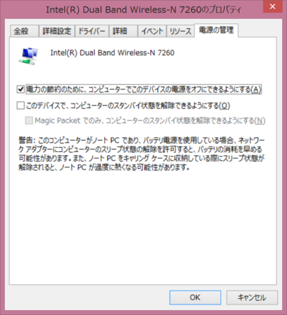 f:id:tonogata:20140420110311p:plain