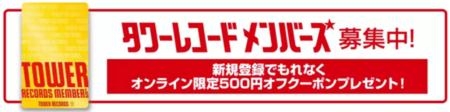 f:id:tonogata:20140503022538p:plain