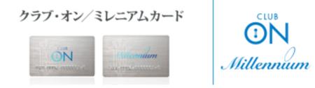 f:id:tonogata:20140505114140p:plain