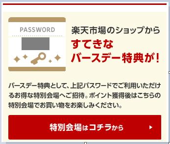 f:id:tonogata:20140515124313p:plain