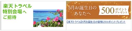 f:id:tonogata:20140515124338p:plain