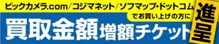 f:id:tonogata:20140517133848p:plain