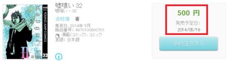 f:id:tonogata:20140517142429p:plain