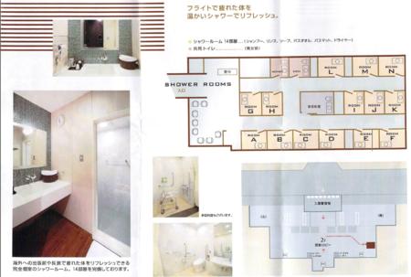 f:id:tonogata:20140517193244p:plain