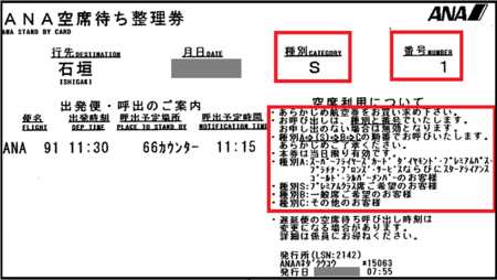 f:id:tonogata:20140518080934p:plain:w500