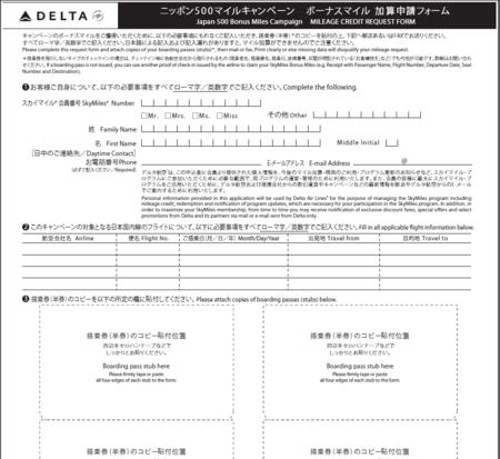 f:id:tonogata:20140518201331p:plain