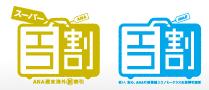 f:id:tonogata:20140526153002p:plain