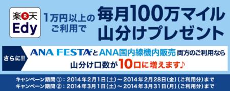 f:id:tonogata:20140531124827p:plain