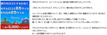 f:id:tonogata:20140605211315p:plain