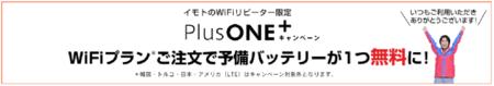 f:id:tonogata:20140607153806p:plain