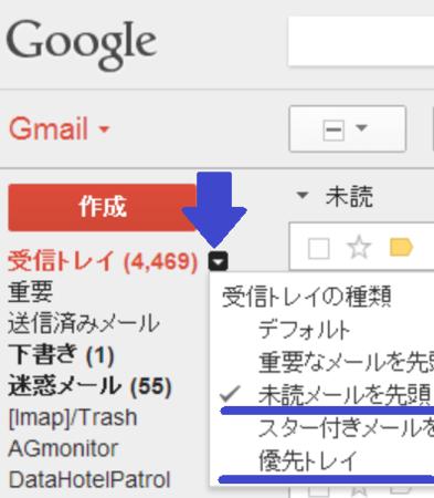 f:id:tonogata:20140607173559p:plain