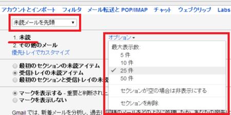 f:id:tonogata:20140607173626p:plain