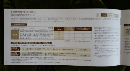 f:id:tonogata:20140610211229p:plain:w400