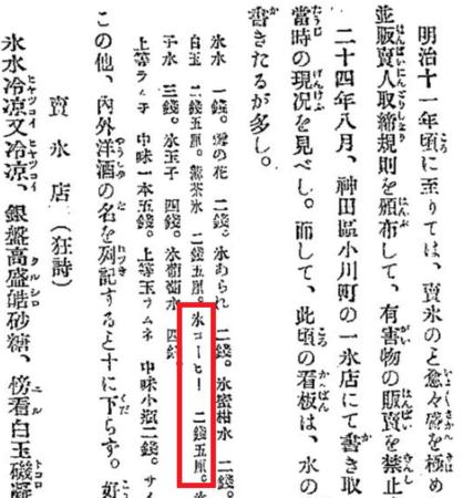 f:id:tonogata:20140611203050p:plain