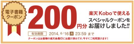 f:id:tonogata:20140614090006p:plain
