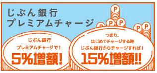 f:id:tonogata:20140618074833p:plain