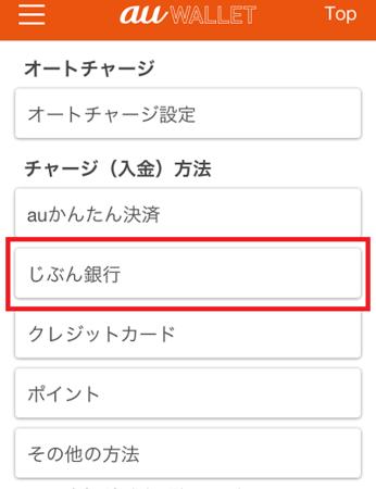 f:id:tonogata:20140618074921p:plain