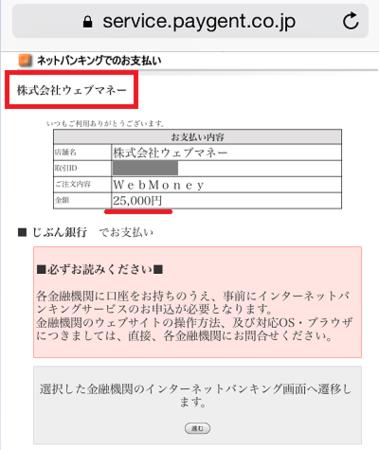 f:id:tonogata:20140618074928p:plain