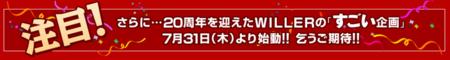 f:id:tonogata:20140622181003p:plain