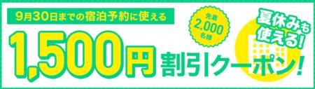 f:id:tonogata:20140622185842p:plain