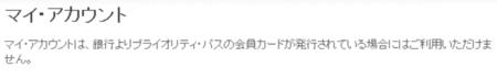 f:id:tonogata:20140629110911p:plain