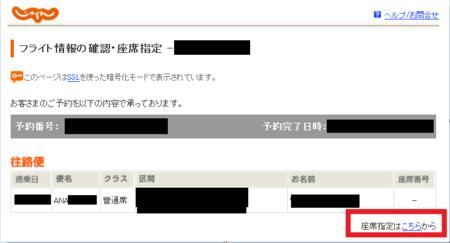 f:id:tonogata:20140704075058p:plain