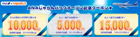 f:id:tonogata:20140704075823p:plain