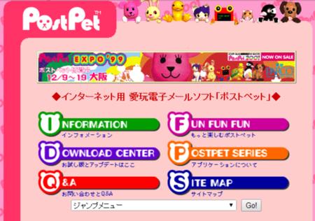 f:id:tonogata:20140707000945p:plain
