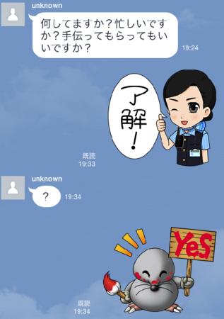 f:id:tonogata:20140707121101p:plain