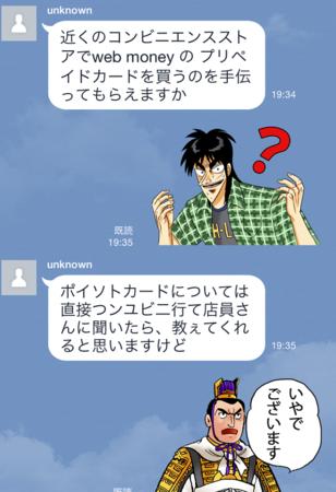 f:id:tonogata:20140707121124p:plain